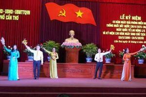 Long trọng tổ chức Lễ kỷ niệm 45 năm Ngày Giải phóng miền Nam và 130 năm Ngày sinh Chủ tịch Hồ Chí Minh