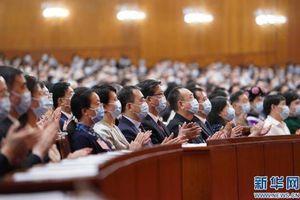 Bế mạc Kỳ họp thứ ba Chính hiệp Trung Quốc khóa 13