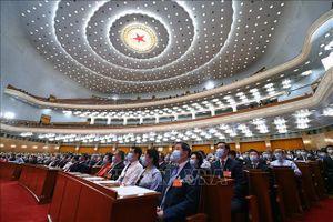 Bế mạc Kỳ họp thứ 3 Hội nghị Chính Hiệp toàn quốc Trung Quốc khóa XIII