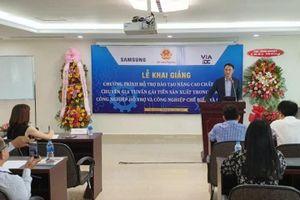 Bộ Công Thương và Samsung khai giảng khóa đào tạo chuyên gia tư vấn tại TP. Hồ Chí Minh