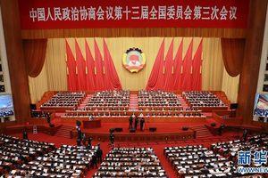 Bế mạc kỳ họp lần thứ 3 Chính hiệp Trung Quốc khóa 13