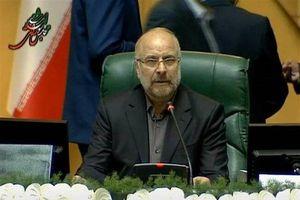 Iran kêu gọi các quốc gia Hồi giáo đoàn kết chống Israel