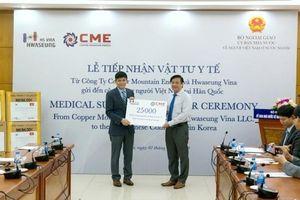 Trao tặng 25 nghìn khẩu trang hỗ trợ kiều bào Việt Nam tại Hàn Quốc