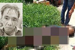 Bắt đối tượng đâm chết người đàn ông đến nhà vợ cũ đón con đi chơi