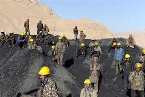 Nổ mỏ than tại Afghanistan, ít nhất 16 người thiệt mạng