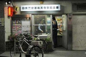 An ninh trật tự xứ Phù Tang