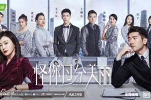 Tần Lam xúc động, chia sẻ về ký ức ấm áp, đầy chân thành của Cao Dĩ Tường trong quá trình quay 'Trách em quá xinh đẹp'
