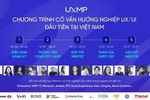 Hãy đăng ký Chương trình cố vấn hướng nghiệp ngành UI/UX