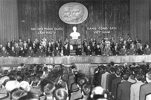 Đại hội đại biểu toàn quốc lần thứ V