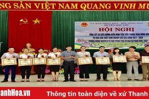 Huyện Hậu Lộc tổ chức hội nghị tổng kết phong trào nông dân thi đua sản xuất, kinh doanh giỏi giai đoạn 2017 – 2020