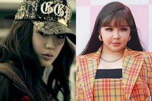 Park Bom và khuôn mặt ngày càng thay đổi