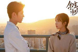 5 bộ phim Hoa ngữ được mong đợi nhất nửa cuối năm 2020