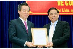 Ông Nguyễn Quang Dương được điều động làm Phó Trưởng Ban Tổ chức Trung ương