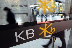 Chứng khoán KB Việt Nam bị phạt 70 triệu đồng do không lưu giữ đầy đủ hồ sơ