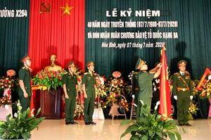 Xưởng X264 đón nhận Huân chương Bảo vệ Tổ quốc hạng Ba