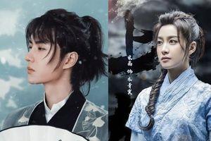 'Phong khởi Lạc Dương' xác nhận nam nữ chính, cư dân mạng: 'Quan ngại khả năng diễn xuất của Vương Nhất Bác và Tống Thiến'