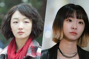 Hàn Quốc làm lại phim có Châu Đông Vũ