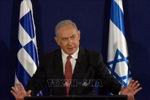 Tòa án Israel nối lại phiên tòa xét xử Thủ tướng Benjamin Netanyahu