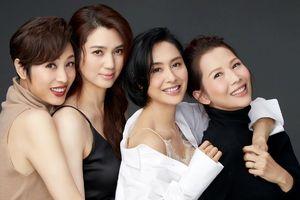 Bốn mỹ nhân Hong Kong nức tiếng một thời