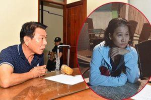 Vụ cựu cảnh sát Hàn Quốc cầm đầu đường dây ma túy 'khủng': Người tình Việt của 'ông trùm' là ai?