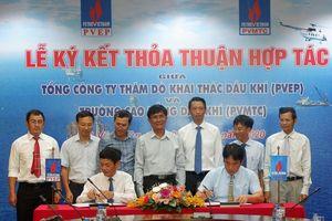 PVMTC và PVEP ký kết thỏa thuận hợp tác