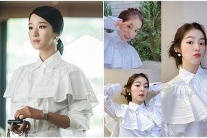 Đụng hàng từ Irene, Yoona tới Lisa, Seo Ye Ji không hề lép vế nhờ thần thái kiêu sa