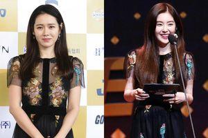Đụng hàng Jennie, Lisa, Irene, YoonA, 'chị đẹp' Son Ye Jin được khen hay bị chê nhiều hơn?