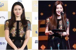 Đặt lên bàn cân những lần 'đụng độ' outfit của chị đẹp Son Ye Ji và các idol K-pop