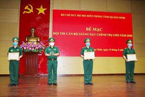 Bộ Chỉ huy BĐBP tỉnh tổ chức Hội thi cán bộ giảng dạy chính trị giỏi năm 2020