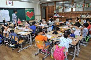 Hàn Quốc có kế hoạch chi khoảng 15,2 tỷ USD cho 'Trường học thông minh xanh'