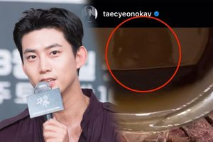 Ok Taecyeon (2PM) lỡ để lộ mặt bạn gái bí mật: Dẫn người yêu về ra mắt gia đình?