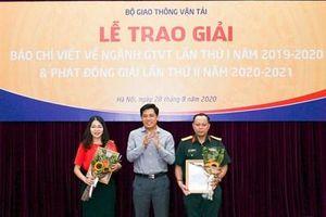 Trao giải thưởng báo chí viết về ngành giao thông vận tải lần thứ nhất