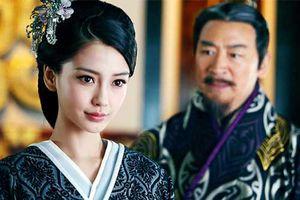 Cuộc đời truân chuyên của một Hoàng hậu: Lần lượt gả cho ba vị Hoàng đế, sau cùng bị Hoàng đế thứ tư giết chết vì không chịu thị tẩm