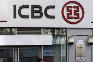 Nhiều ngân hàng, doanh nghiệp Trung Quốc lao đao do tác động của dịch COVID-19