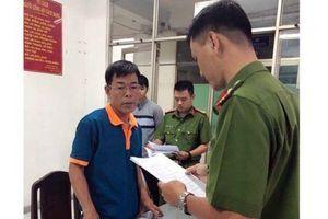 Tòa trả hồ sơ vụ phó chánh án xâm phạm chỗ ở người khác