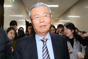 Đảng đối lập chính tại Hàn Quốc thông báo đổi tên