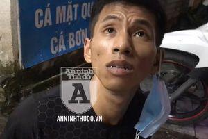 Vào chốt 141, nam thanh niên 'ngơ ngác' trước... gói ma túy trong túi quần