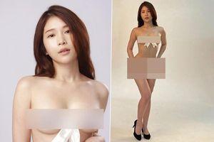 Nữ streamer bị chỉ trích vì dùng ruy băng che ngực để quảng cáo đồ chơi người lớn