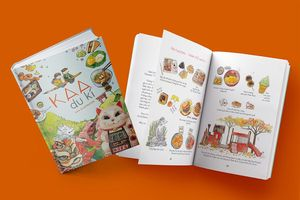 Ra mắt bộ sách artbook dạng Infographic 'KAA du ký'