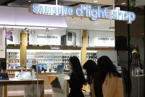 Giới phân tích lạc quan về triển vọng kinh doanh của Samsung Electronics