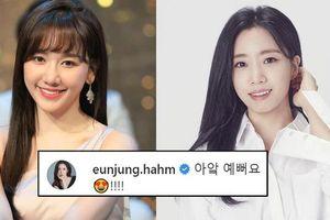 Hari Won xinh đẹp trong trang phục áo dài, Eunjung (T-ara) lập tức vào khen