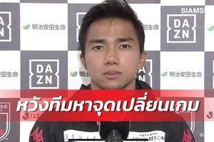 Thi đấu mờ nhạt khiến đội nhà thua trận, 'Messi Thái Lan' xin lỗi NHM
