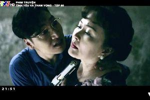 Tình yêu và tham vọng tập cuối: Phong cầm súng dọa bà Khuê (NSND Minh Hòa), Linh trúng đạn