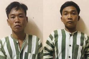 2 anh em ruột ở Bình Dương đi cướp giật để mua ma túy