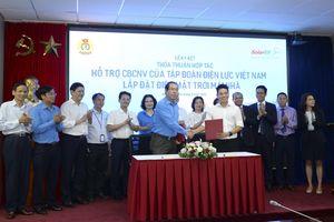 Công đoàn EVN và Solar BK ký thỏa thuận hỗ trợ lắp đặt điện mặt trời mái nhà