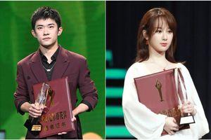 Buổi tuyên dương đề cử của giải Kim Kê Bách Hoa: Dịch Dương Thiên Tỉ cạnh tranh với đàn anh, Dương Tử xinh đẹp rạng ngời