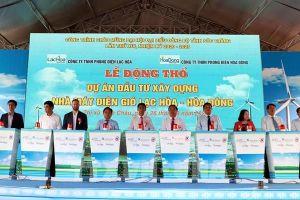 Động thổ Nhà máy điện gió Lạc Hòa – Hòa Đông
