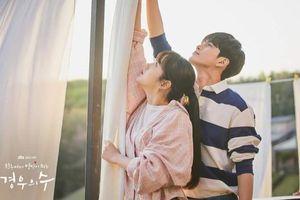 Phim của Shin Ye Eun và Ong Seong Woo đạt rating thấp không tưởng khi lên sóng tập 1