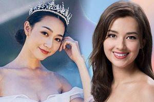 Mới đăng quang chưa lâu, tân Hoa hậu đã bị đàn chị 'ghét', bằng mặt không bằng lòng