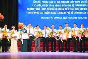 Tổng kết 200 ngày thi đua và phát động Giải thưởng Sáng tạo TP Hồ Chí Minh lần 2